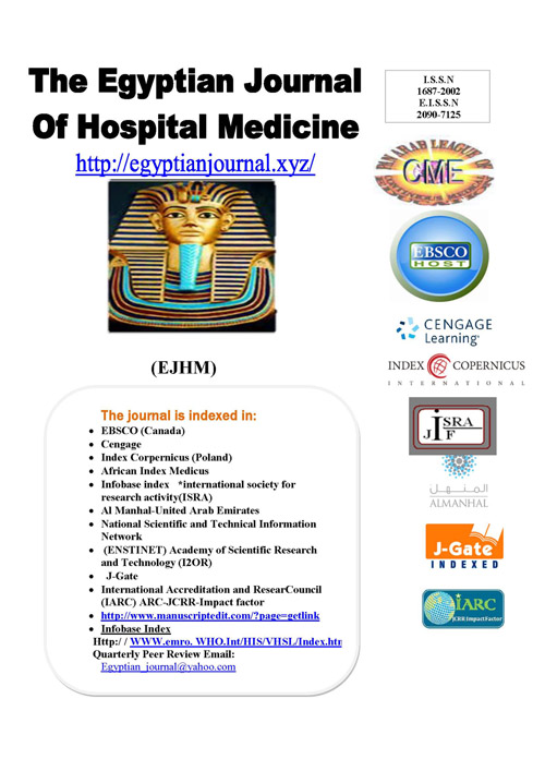 The Egyptian Journal of Hospital Medicine